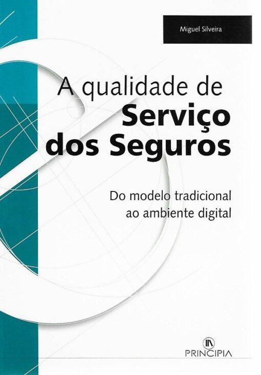 capa do livro a qualidade de serviço dos seguros