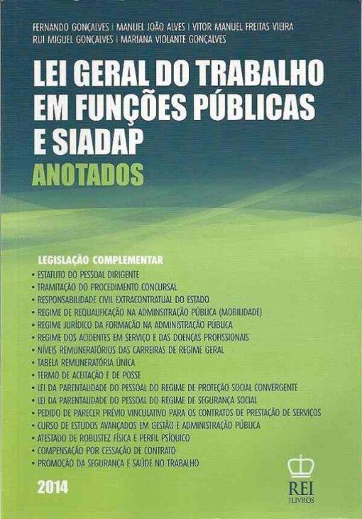 capa do livro Lei Geral do Trabalho em Funções Públicas e Siadap